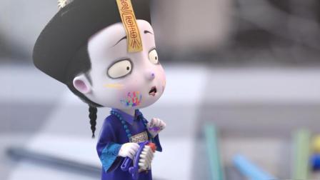 是什么让他勃然大怒, 竟对小僵尸甩起了小皮鞭? 僵小鱼日常第二季29