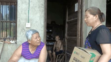婆婆想吃冰棒, 儿媳立马给她买了二十支送去, 婆婆为何一脸不高兴