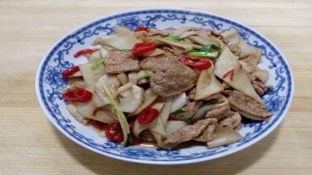 杏鲍菇炒肉做法简单, 滑嫩爽口, 鲜美好吃又营养