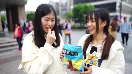 这么可爱的小姐姐试吃爆缸薯片会是怎么样的反应呢?