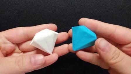儿童手工折纸: 2分钟折出一颗钻石, 是不是很璀璨?