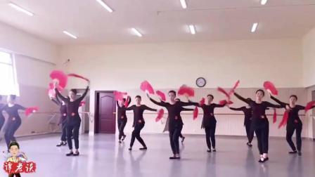 非物质文化遗产, 海阳秧歌, 红红的扇子美极了