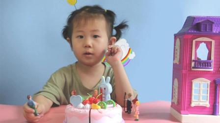 蛋糕切切看水果蛋糕草莓蛋糕奶油蛋糕益智玩具生日蛋糕切切乐切切看冰淇淋玩具