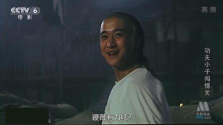 吴京首部主演电影: 功夫小子闯情关, 辫子功打得洋鬼子哭爹喊娘