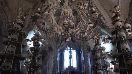 穿越欧亚大陆第十八集: 全球八大恐怖禁地之一的人骨教堂
