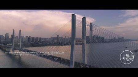 航拍武汉长江二桥, 建成23年成内环分界线, 武汉最贵楼盘就在旁边