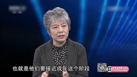 李玫瑾教授育儿之道——迷失的青春期