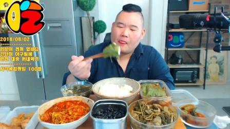 看看韩国大胃王大胖哥, 今天吃的什么早餐! 饭盒里黑乎乎的是什么? 筷子都不动一下!