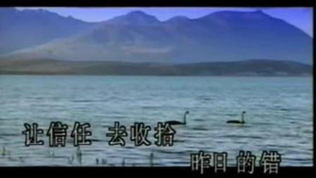 毛阿敏 - 爱的旅程