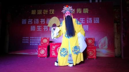秦腔折子戏《打金枝》, 刘建国王素英吴巧莲老师表演太精彩传神了