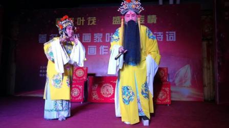 秦腔经典折子戏《打金枝》, 这个唐代发生的故事真的演活了