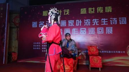 清风剧社秦腔经典折子戏《小姑贤》, 唱腔正宗, 每位演唱精彩传神