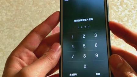 手机忘记密码别着急? 不刷机按下这个按钮, 5秒就能轻松解开!