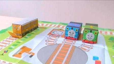 托马斯小火车巧手宝宝纸模玩具 叠出好玩的小火车