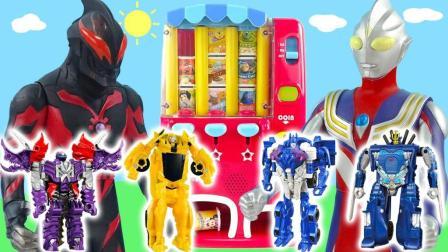 橙子乐园在日本 2017 奥特曼贩卖机买饮料变变形金刚玩具 326