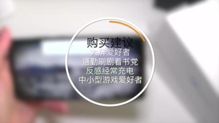 「撒姆sang体验」吓人的大屏? 8分钟体验8G黑色版荣耀Note10