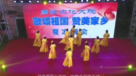 中国梦伞舞-康庄舞蹈队