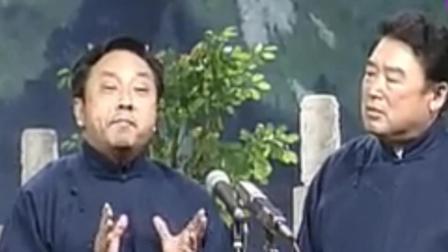 李伯祥杜国芝精彩演绎相声《怯算命》爆笑全场