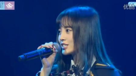 中国女团SNH48美女鞠婧祎《至少还有你》