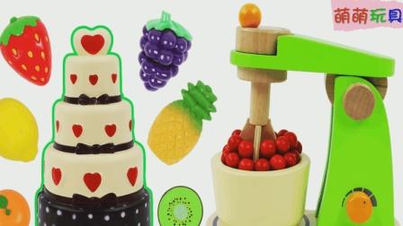 神奇的料理机魔力变身巧克力蛋糕, 比起蛋卷冰淇淋你更喜欢哪个?