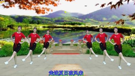 健身舞《健康走出来》对跳版  编舞刘荣