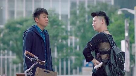 《爱上男保姆》剧中雷佳音接活代理分手, 分手对象死缠烂打