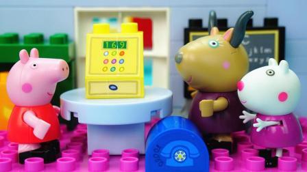 过家家积木玩具故事 苏西模拟购物的课堂实践