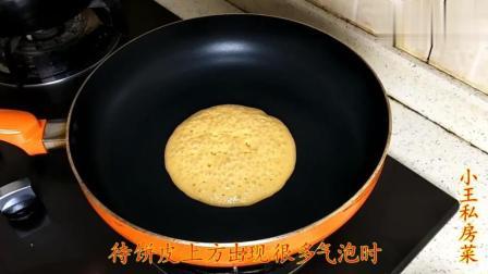1碗面粉, 2个鸡蛋, 就能做出香甜软绵的铜锣烧, 做法配方都给你