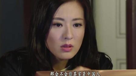 铁马战车: 唐诗咏查到韩国组合之一是司机大婶孙女, 太不可思议