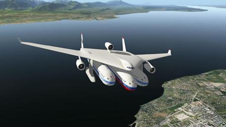 世界上最奇葩的飞行器, 飞机带着高铁天上飞, 靠谱吗?