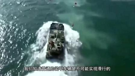 俄军首次驾驶中国两栖战车大开眼界 从未见过水上跑这么快的家伙