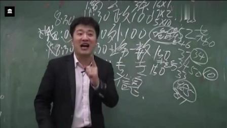 考研张雪峰: 我跟宋小宝能一样? 都是娱乐的人! 哈哈, 搞笑啦