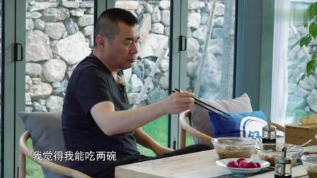 陈建斌想不到蒋勤勤竟会做臊子面, 当场要吃2大