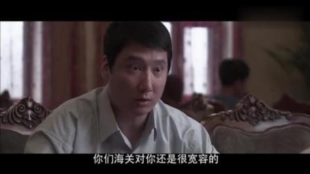 小伙发烧发信息给老婆, 没有回他, 没想到老婆被罪集团收买了