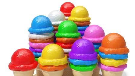 水果味冰淇凌堆堆乐变成彩虹冰淇淋