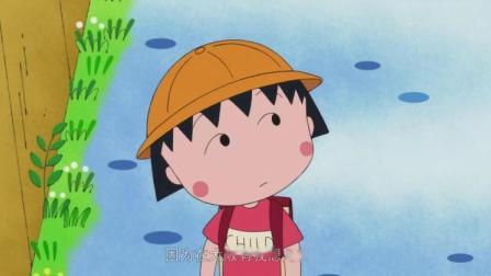 小丸子问安德烈为什么想去大阪,安德烈:在大阪有我想见的人