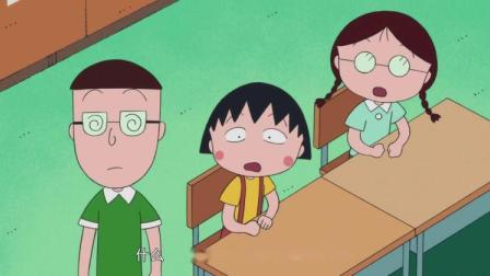 听到花轮同学的话,小丸子也想变成外国人,去别人家寄宿