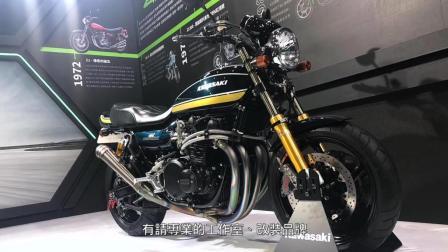 [IN新聞] KAWASAKI Z1 u0026 H2 SX - 2018 台灣國際重車展場報
