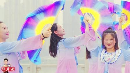 这舞蹈跳起来犹如天上的彩虹, 自从学了中国舞, 满满的全是仙气
