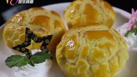 """港式菠萝包的做法 最奇特的是要用""""猪油""""拌鸡蛋 看完令人称奇"""
