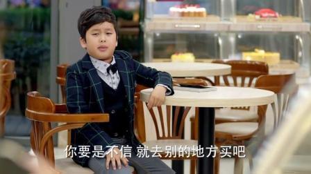胖大婶带着胖儿子逛蛋糕店,儿子要吃蛋糕,大婶:你这么胖还吃啥