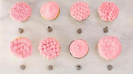 一次看懂8种裱花嘴, 分分钟变烘焙小能手, 搞定所有纸杯蛋糕!