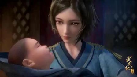 武庚纪: 最美孕妇孔雀终于生了, 是个大胖小子!