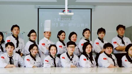 西点创业就业没技术没经验? 学西点西点培训西点甜点培训上海飞航学校