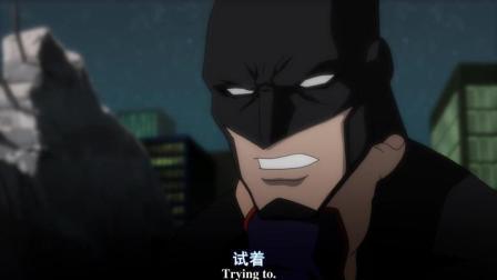 绿灯侠放下大话, 单挑超人, 蝙蝠侠在一旁观战