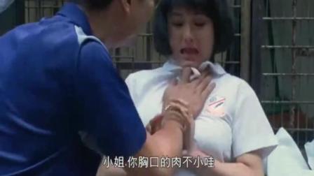 电影《狱中龙》, 何家驹欺负刘德华妹妹, 刘德华误杀黑社会入狱