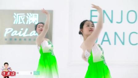 中国舞《杳杳》, 舞者都是普通学员, 所以学舞蹈什么时候都不晚