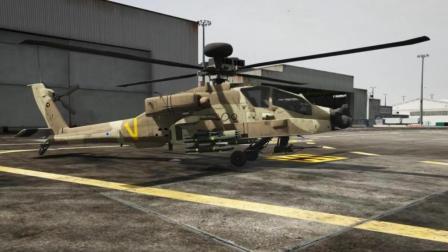 GTA5: 阿帕奇武装直升机到底有多厉害?