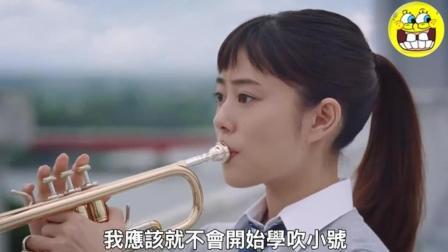 日本广告的剧情就是与众不同, 网友: 没懂!