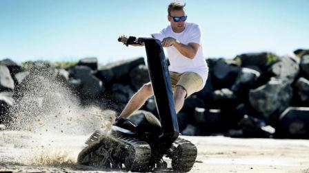 世界最牛滑板车, 外形酷似坦克, 时速48公里轻松玩漂移